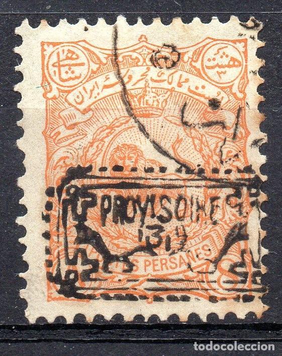 IRAN/1902/USED/SC#178/ SOBRE IMPRESO (Sellos - Extranjero - Asia - Irán)