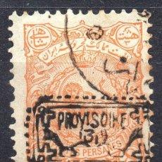 Sellos: IRAN/1902/USED/SC#178/ SOBRE IMPRESO. Lote 223982131