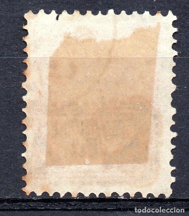 Sellos: IRAN/1902/USED/SC#178/ SOBRE IMPRESO - Foto 2 - 223982131