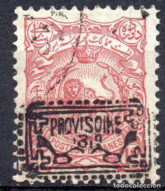 IRAN/1902/USED/SC#180/ SOBRE IMPRESO (Sellos - Extranjero - Asia - Irán)