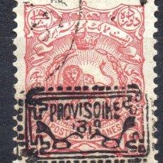 Sellos: IRAN/1902/USED/SC#180/ SOBRE IMPRESO. Lote 223982242