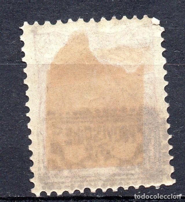Sellos: IRAN/1902/USED/SC#180/ SOBRE IMPRESO - Foto 2 - 223982242