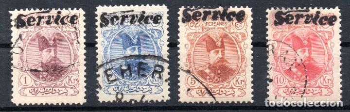 IRAN/1902/USED/SC#O14-O17 / SOBRE IMPRESO (Sellos - Extranjero - Asia - Irán)