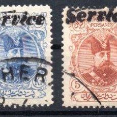 Sellos: IRAN/1902/USED/SC#O14-O17 / SOBRE IMPRESO. Lote 223982425