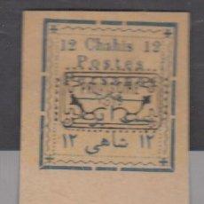 Sellos: IRAN (PERSIA). SELLO SIN DENTAR.. Lote 225190010