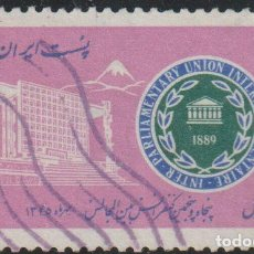 Francobolli: IRAN 1966 SCOTT 1404 SELLO º CONFERENCIA INTERPARLAMENTARIA EDIFICIO SENADO TEHERAN Y EMBLEMA. Lote 226879625