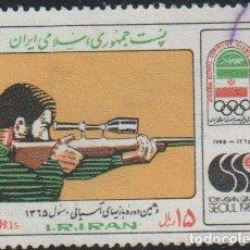 Selos: IRAN 1986 SCOTT 2245 SELLO º JUEGOS ASIATICOS SHOOTING CARABINA TIRO OLIMPICO MICHEL 2187 YVERT 1990. Lote 226884255