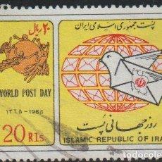 Francobolli: IRAN 1986 SCOTT 2246 SELLO º UPU DIA DEL SELLO PALOMA Y GLOBO MICHEL 2188 YVERT 1992 STAMPS TIMBRE. Lote 226884400