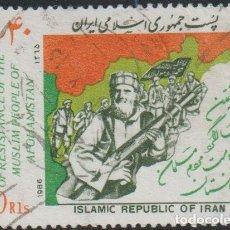 Francobolli: IRAN 1986 SCOTT 2251 SELLO º RESISTENCIA AFGANA MICHEL 2193 YVERT 1997 STAMPS TIMBRE BRIEFMARKE. Lote 226884695