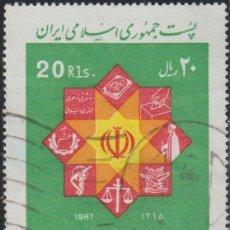 Francobolli: IRAN 1987 SCOTT 2254 SELLO º ANIVERSARIO DE LA REVOLUCION ISLAMICA ESCUDO ARMAS MICHEL 2196 YV. 2000. Lote 226886014