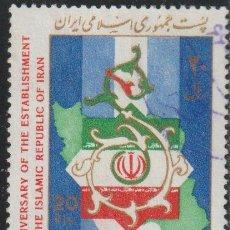 Francobolli: IRAN 1987 SCOTT 2264 SELLO º ANIV REPUBLICA ISLAMICA MAPA Y BANDERA MICHEL 2206 YVERT 2010 STAMPS T. Lote 226886270