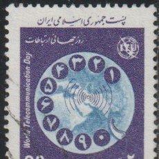 Francobolli: IRAN 1987 SCOTT 2269 SELLO º DIA MUNDIAL DE LAS TELECOMUNICACIONES, DIAL MICHEL 2214 YVERT 2016. Lote 226888400