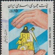 Francobolli: IRAN 1987 SCOTT 2276 SELLO º MANO PROTEGIENDO MINUSVALIDOS MICHEL 2224 YVERT 2026 STAMPS TIMBRE. Lote 226888645