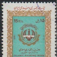 Francobolli: IRAN 1987 SCOTT 2279 SELLO º APRETÓN DE MANOS SOBRE EL EMBLEMA NACIONAL SEMANA DEL BANCO ISLÁMICO. Lote 226889185