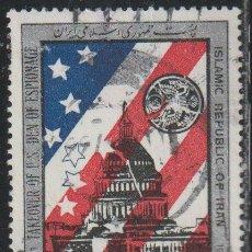 Francobolli: IRAN 1987 SCOTT 2290 SELLO º CAPITOLIO DAÑADO (WASHINGTON) FRENTE A UNA BANDERA ESTADOUNIDENSE M2238. Lote 226890132
