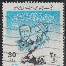 Francobolli: IRAN 1989 SCOTT 2377 SELLO º PHILEXFRANCE LOUIS PASTEUR (1822-1895), AVICENNA (980-1037) MICHEL 2349. Lote 226919601