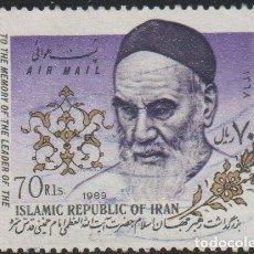 Francobolli: IRAN 1989 SCOTT C100 SELLO º PERSONAJES AYATOLLAH KHOMEINI (1902-1989) MICHEL 2352 YVERT PA97 STAMPS. Lote 226919650