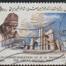 Francobolli: IRAN 1989 SCOTT 2381 SELLO º PERSONAJES OSTAD MOHAMMAD HOSSEIN (1906-1988) MICHEL 2355 YVERT STAMPS. Lote 226919924