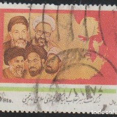 Francobolli: IRAN 1990 SCOTT 2415 SELLO º PERSONAJES AYATOLLAHS AYATOLÁ KHOMEINI LÍDER ESPIRITUAL MICHEL 2376. Lote 226923905