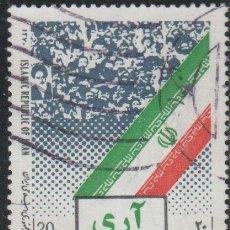 Francobolli: IRAN 1991 SCOTT 2428 SELLO º ANIVERSARIO REPUBLICA ISLAMICA MICHEL 2418 YVERT STAMPS TIMBRE. Lote 226924090