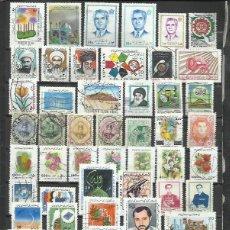 Sellos: R277-LOTE SELLOS ORIENTE MEDIO IRAN ANTIGUOS Y MODERNO PERSIA, ESCASOS.. Lote 229395680