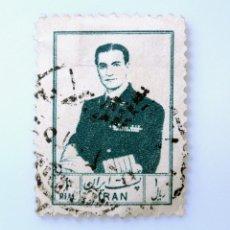 Sellos: SELLO POSTAL IRAN 1956 , 1 ﷼ RIAL, MOHAMMAD REZA SHAH PAHLAVI, USADO. Lote 233709895