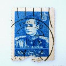 Sellos: SELLO POSTAL IRAN 1960 , 50 ﷼ RIAL, MOHAMMAD REZA SHAH PAHLAVI, USADO. Lote 233711540