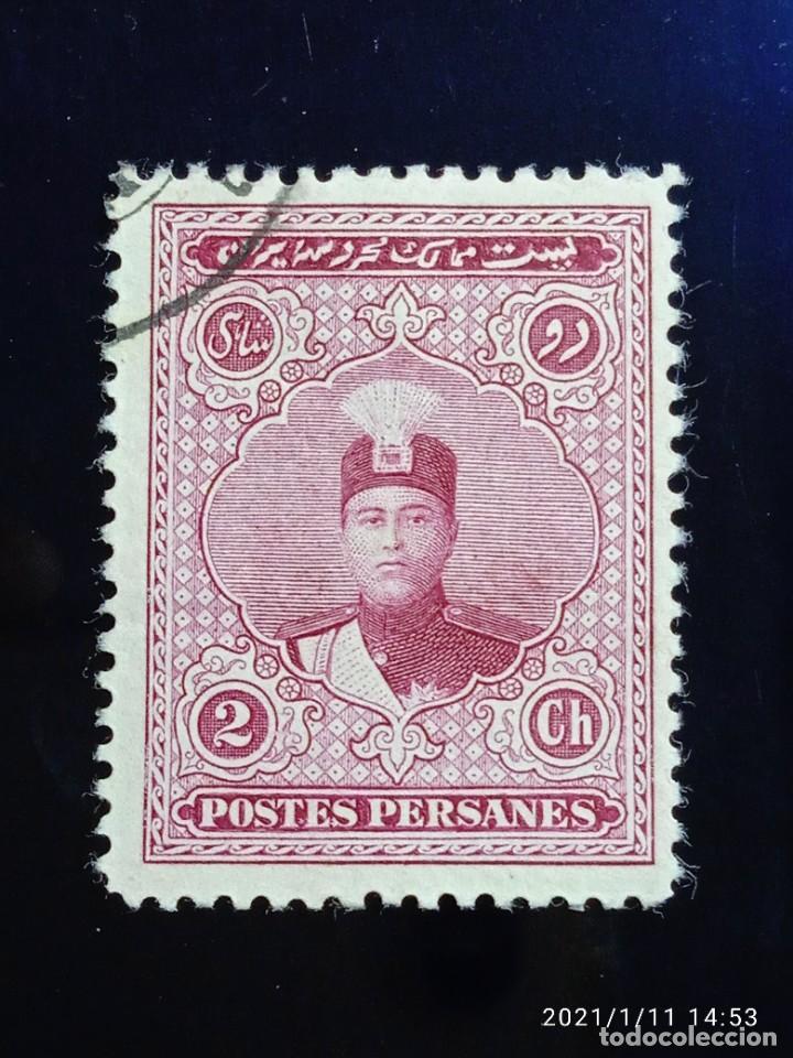 IRAN PERSANES 2 CH, AHMAD SHAH QAJAR, AÑO 1920. (Sellos - Extranjero - Asia - Irán)