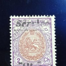 Sellos: IRAN PERSANES 2 CH, ESCUDO ARMAS AÑO 1911.. Lote 235153170