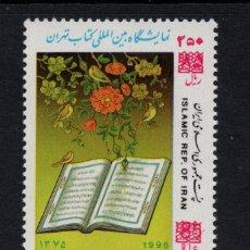 Sellos: IRAN 2568D** - AÑO 1999 - FERIA INTERNACIONAL DEL LIBRO DE TEHERAN. Lote 236181425