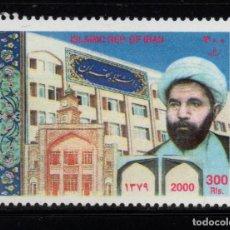 Sellos: IRAN 2571** - AÑO 2000 - HOMENAJE AL AYATOLA MOFATAH. Lote 236181710