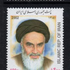 Sellos: IRAN 2634** - AÑO 2002 - CENTENARIO DEL NACIMIENTO DEL AYATOLA JOMEINI. Lote 236183415
