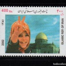 Sellos: IRAN 2635** - AÑO 2002 - DIA DE JERUSALEN. Lote 236183635