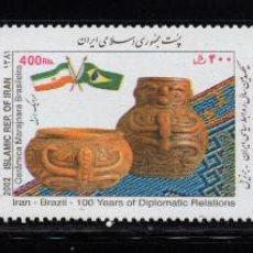 Sellos: IRAN 2636/37** - AÑO 2002 - CENTENARIO DE LAS RELACIONES DIPLOMATICAS IRAN - BRASIL. Lote 236184040