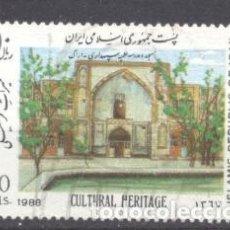 Sellos: IRAN, 1988. Lote 236767455