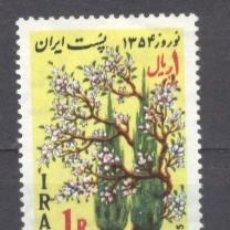 Sellos: IRAN, 1975. Lote 236768325