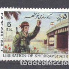 Sellos: IRAN, 1985. Lote 236769885