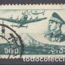 Sellos: IRAN, 1953, SHAH REZA PAHLAVI. Lote 236775255