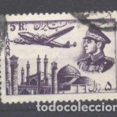 Sellos: IRAN, 1953, SHAH REZA PAHLAVI. Lote 236775365