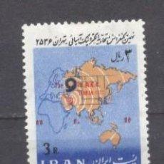Sellos: IRAN, 1977, 9 º CONFERENCIA ELECTRONICA ASIA. Lote 236777090
