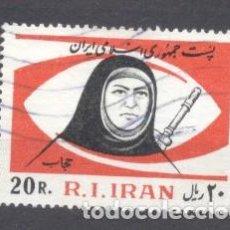Sellos: IRAN,. Lote 236786795