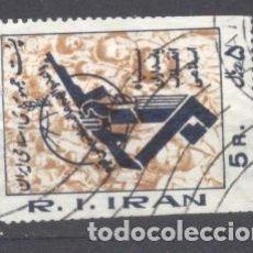Sellos: IRAN,. Lote 236786835