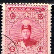 Francobolli: IRAN // YVERT 460 // 1924-25 ... USADO. Lote 238462450