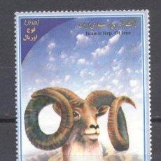 Sellos: IRAN, 2003, FAUNA, PREOBLITERADO. Lote 239356135