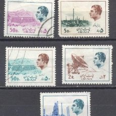 Sellos: IRAN, 1974, USADOS. Lote 239357010