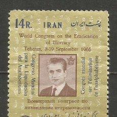 Sellos: IRAN YVERT NUM. 1117 NUEVO SIN GOMA. Lote 241440665