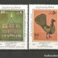 Sellos: IRAN YVERT NUM. 2170/2171 ** SERIE COMPLETA SIN FIJASELLOS. Lote 241441715