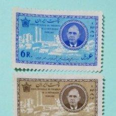 Sellos: IRÁN, SELLOS POSTALES DEL AÑO 1963 VISITA DEL PRESIDENTE DE FRANCIA CHARLES DE GAULLE. Lote 246992965