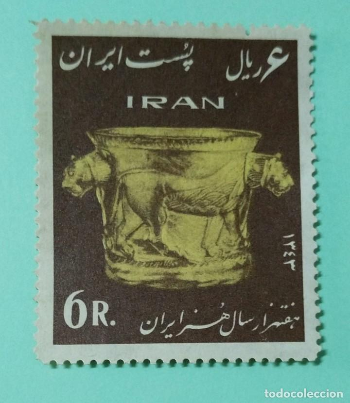 IRÁN, SELLO POSTAL DEL AÑO 1964 7000 AÑOS DE ARTE ANTIGUO (Sellos - Extranjero - Asia - Irán)