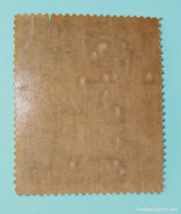 Sellos: IRÁN, SELLO POSTAL DEL AÑO 1964 7000 AÑOS DE ARTE ANTIGUO - Foto 2 - 246998920